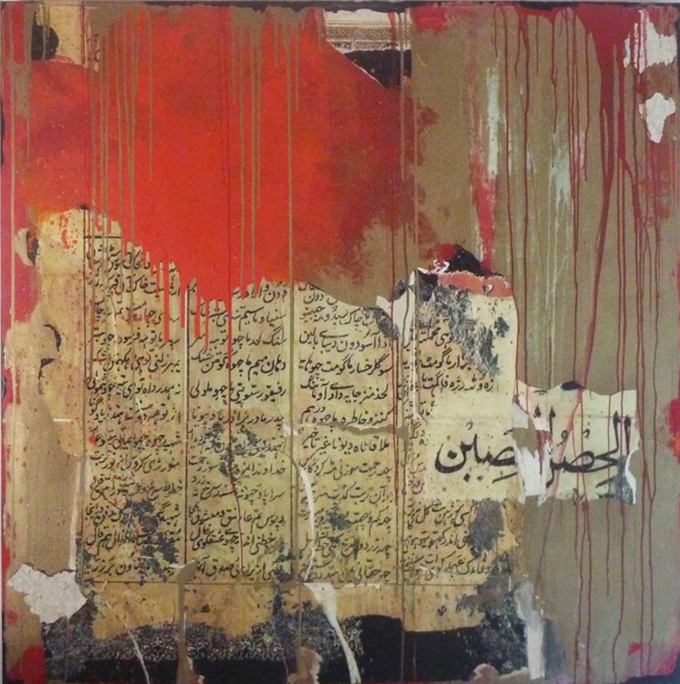 Assent | 60 X 60 | mixed media on canvas